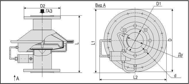 Клапан газовый мембранный КЗМЭФ1-65